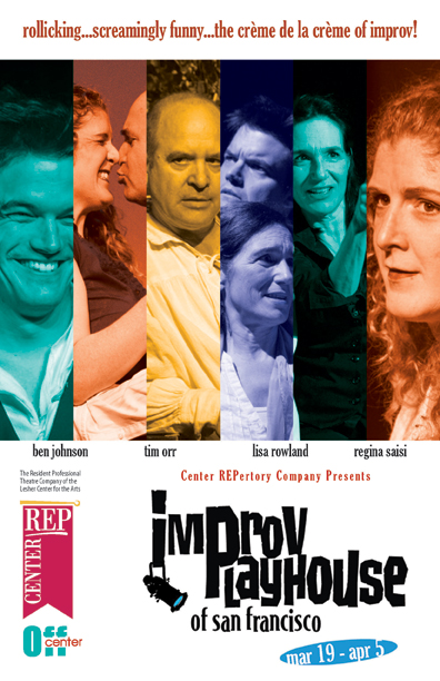 improv playhouse of sf